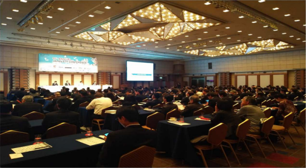 JPX-S&P ETF Conference.png